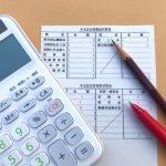 原価計算表 直接材料費