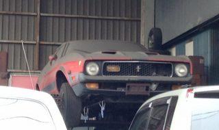 フォードシステム 特徴