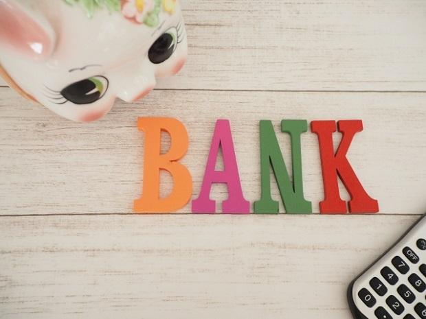 銀行の信用創造機能